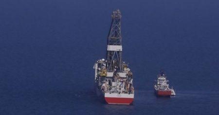 Karadeniz'deki gaz keşfi 2025'ten sonra ihtiyacın yüzde 30'unu karşılayacak