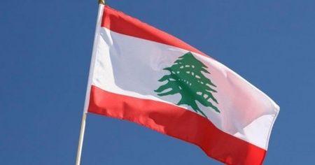 Lübnan'ın güneyinde büyük patlama!