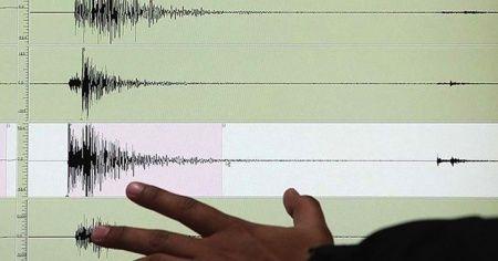 Muş'ta 3.8 büyüklüğünde deprem