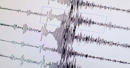 Niğde'de 3.2 büyüklüğünde deprem