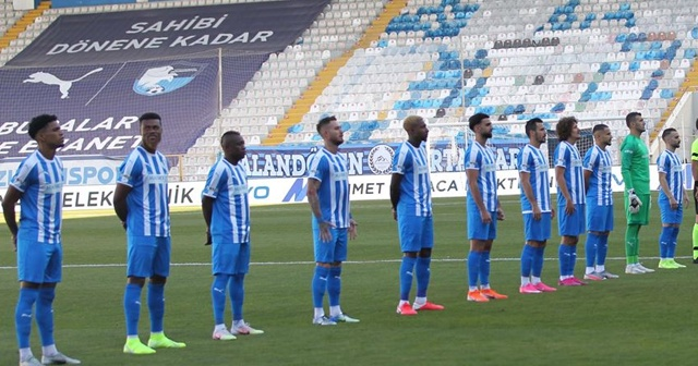 Erzurumspor, Galatasaray'ı konuk edecek