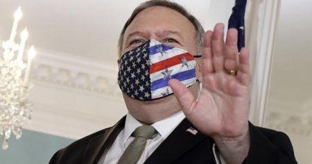"""ABD'den 6 şirkete """"İran ile iş birliği"""" yaptırımı"""