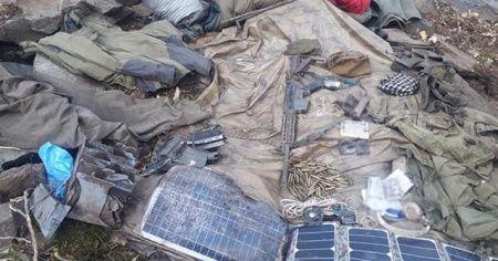 Amanoslar'da terör örgütüne ait piyade tüfeği ele geçirildi
