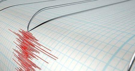 Bingöl'de 4,1 büyüklüğünde deprem meydana geldi