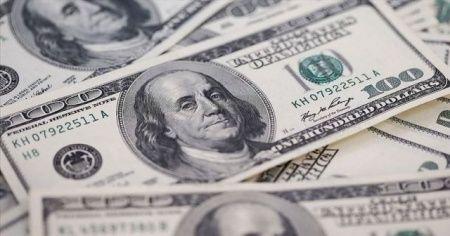 Dolar bugün ne kadar? | Euro ne kadar oldu? 26 Ekim 2020 Pazartesi döviz fiyatları!