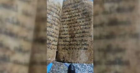 Gaziantep'te tarihi İncil ele geçirildi