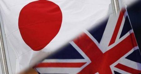 Japonya ile İngiltere Serbest Ticaret Anlaşması imzaladı