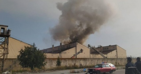 Kütahya E tipi kapalı cezaevinde yangın çıktı