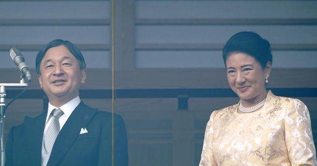 Japon Kraliyet Ailesi 30 yıl sonra ilk kez halkı selamlamayacak