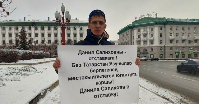 """Tatar gazeteciye """"Azerbaycan"""" soruşturması"""