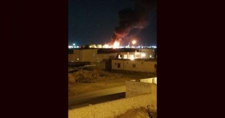 Irak'ta petrol rafinerisine roketli saldırı