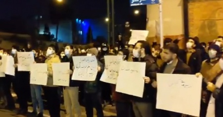 Nükleer fizikçiye suikastın ardından öğrenciler sokağa indi