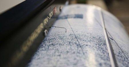 Şam'da 4,4 büyüklüğünde deprem