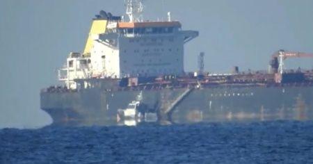 Sarıyer açıklarındaki yük gemisinde mürettebatı şoke eden olay