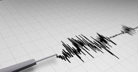 Bingöl'de 3.4 büyüklüğünde deprem