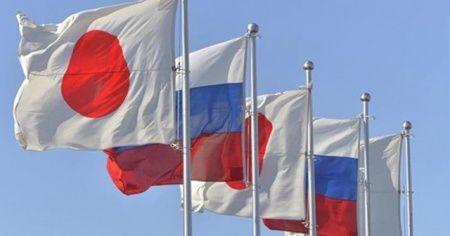 Japonya'dan Rusya'ya nota: Kabul edilemez