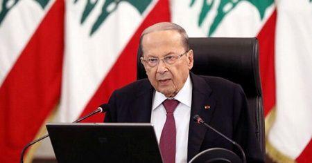 Lübnan Cumhurbaşkanı'ndan yardım çağrısı