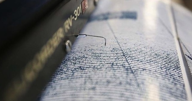Peru'da 5,5 büyüklüğünde deprem oldu