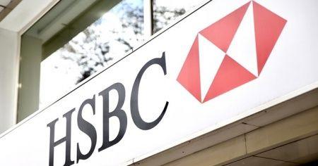 HSBC İngiltere'de 82 şubesini kapatacak