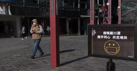 Pekin'de artan Kovid-19 vakaları nedeniyle 'kısmi karantina' kararı