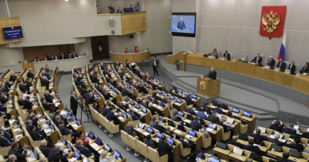 Rusya'da New START anlaşması uzatıldı