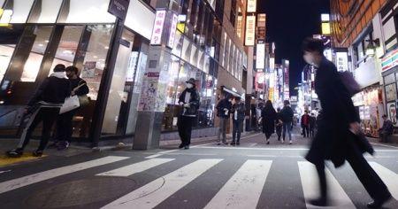 Japonya'da OHAL 5 eyalette kaldırılıyor