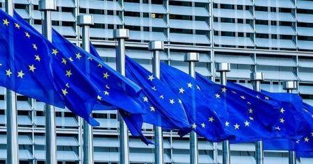 Avrupa Birliği'nden Kıbrıs açıklaması