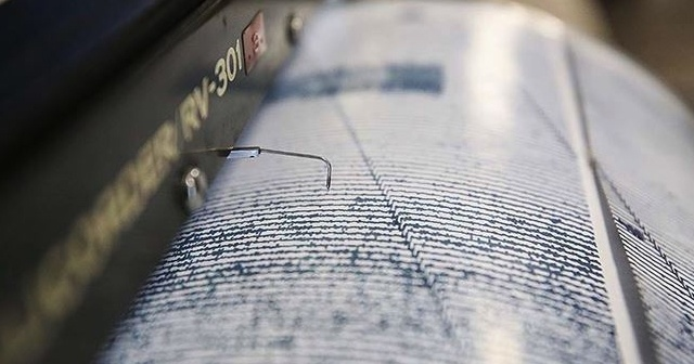 Son dakika....Datça açıklarında 4,2 büyüklüğünde deprem