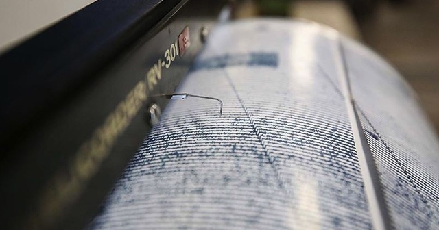 İran'ın güneyinde 5.9 büyüklüğünde deprem