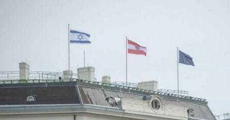 Avusturya'dan İsrail'in katliamına açık destek