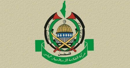 Hamas: İsrail ağır bedel ödeyecek