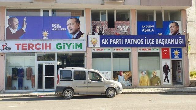 AK Parti ilçe başkanlığına saldırı girişiminde 6 gözaltı