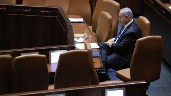 İsrail'de koalisyon hükümeti güven oyu aldı