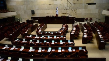 İsrail Parlamentosu yeni hükümeti oylayacak