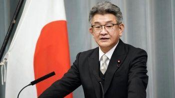 Japonya'da 32 bakanlık görevlisine disiplin cezası