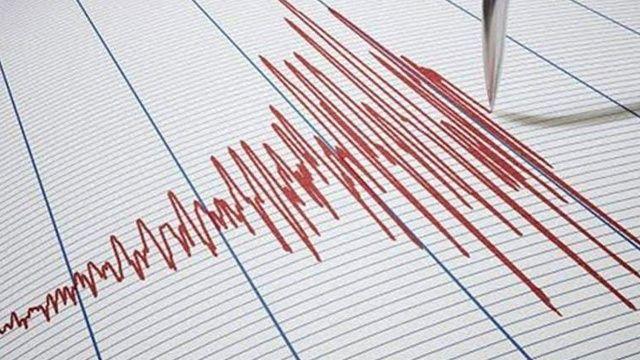 Son dakika: Ege Denizi'nde 4.5 büyüklüğünde deprem