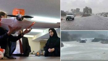 Drone ile yağmur yağdırdılar