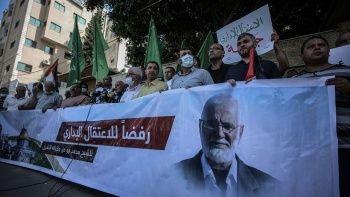 Filistinliler İsrail'in 'idari tutukluluk' uygulamasını protesto etti