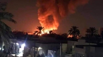 Son dakika: Erbil Havaalanı'na roketli saldırı