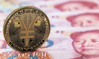 'Dijital Yuan' ile ilk işlem gerçekleşti
