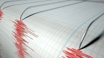 Gürcistan-Türkiye sınırında 4,6 büyüklüğünde deprem