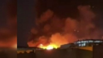 Son dakika...İstanbul Başakşehir'de sanayi bölgesinde yangın
