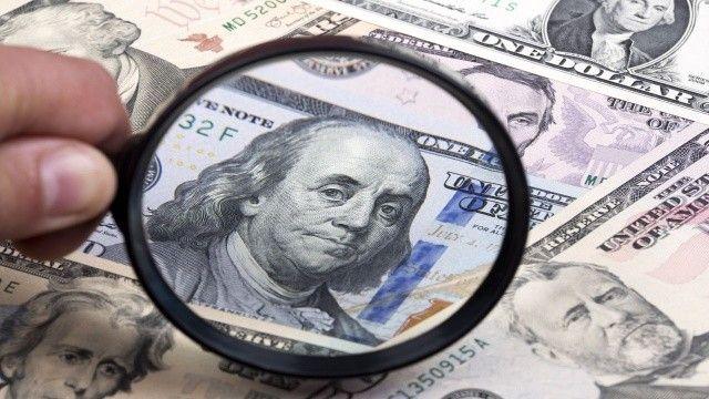 Dolar kaç TL? 24 Eylül dolar kuru yeni rekorunu kırdı!