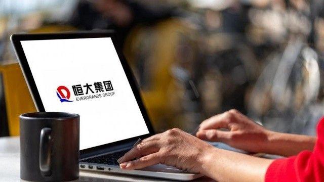 İflasın eşiğindeki Çinli emlak devi Evergrande için kritik 30 gün