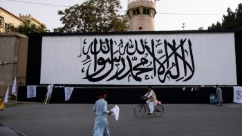 11 Eylül'ün yıldönümünde Taliban'dan ABD'yi kızdıran hareket