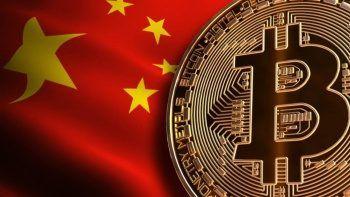 Bitcoin'e bir darbe de Alibaba'dan: Maden ekipmanlarına yasak geldi