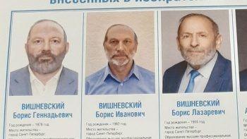 Rusya'da seçim: 3 adayın adı, soyadı ve dış görünüşleri aynı