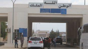 Ürdün, Suriye sınırını yeniden açtı