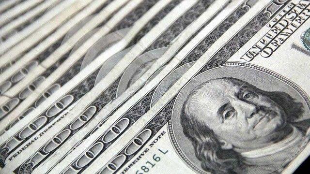 Dolar fiyatı tarihi zirveden döndü! 7 Ekim dolar kaç TL?