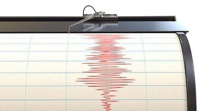 Son dakika... Ege Denizi'nde deprem